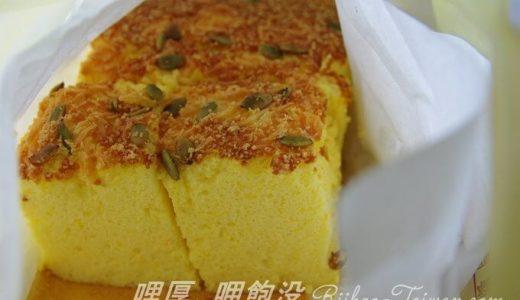 度小月 阿田水果店 名東現烤蛋糕 No.9
