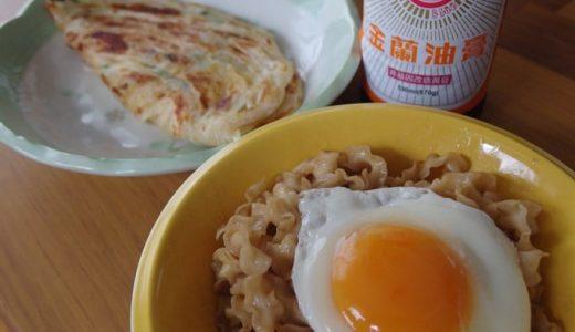 曾拌麵 ピロピロ麺がQQで美味し過ぎるインスタント袋麺
