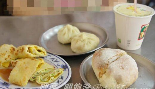 「オレンジ香る豆漿餅」秦小姐豆漿店 No.24