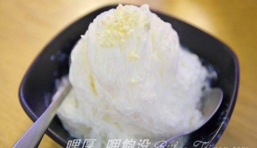 「新旧が入り交ざる☆お洒落リノベタウン迪化街」 夏樹甜品(Summer Tree Sweet) No.4