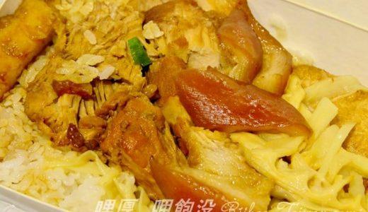「トロトロ豚足が絶品!」富霸王豬脚極品餐廳 No.30