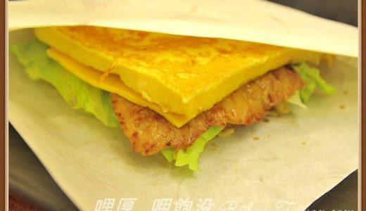 「ふわふわ法式土司(フレンチトースト)が絶品!!!」Mr.Lin's三明治 No.8