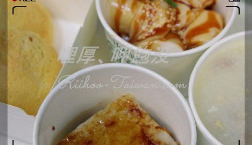 「世界一安いミシュラン1つ星で朝ご飯」Tim Ho Wan 添好運 No.19