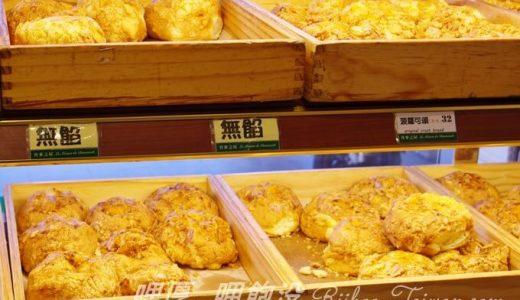 「メロンパンが気になる★町のパン屋さん」 丹麥之屋法式西點麵包 No.49