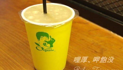 「農薬ゼロ☆爽やかライムジュース専門店」 東海萊姆園 No.53