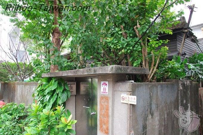 宜蘭-古い日本家屋