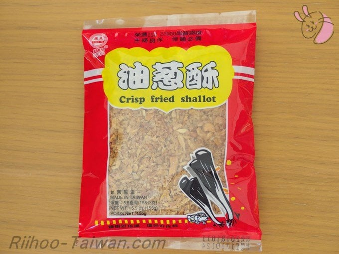 葱油酥(フライドシャロット)