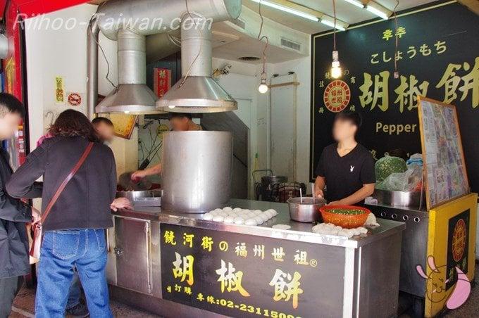 福州世祖胡椒餅のキッチン