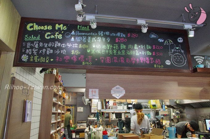 初米咖啡 Choose Me Cafe&Meals 店内3