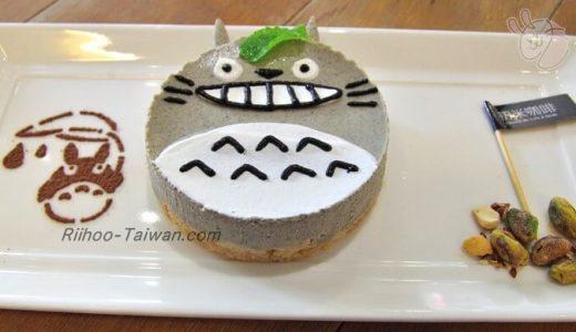 「みんな笑顔になっちゃう!! かわいいケーキ♪」【初米咖啡 Choose Me Cafe&Meals】No.44