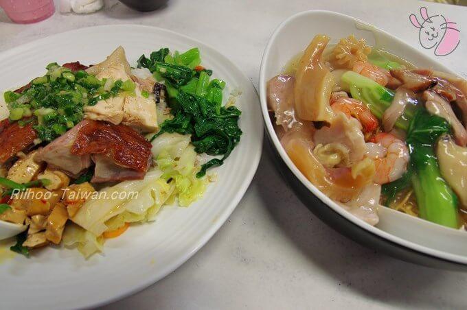 家鴻燒鵝 興安店 綜合三寶飯 廣炒麵