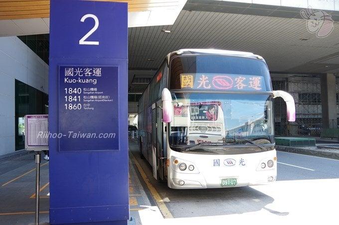 國光客運 1841 バス乗り場