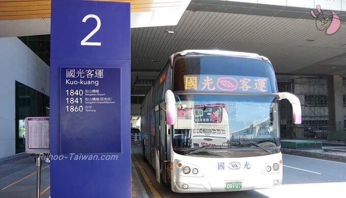 國光客運 1841 台北市内へのリムジンバス