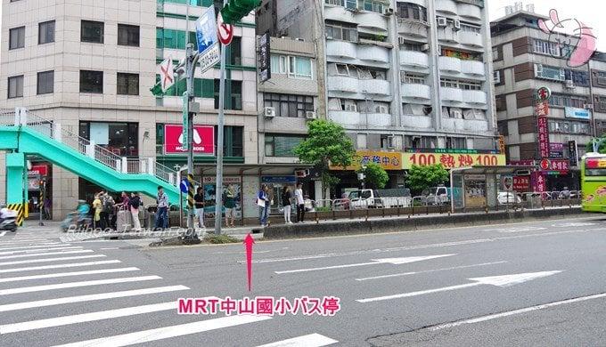 MRT中山國小駅バス停