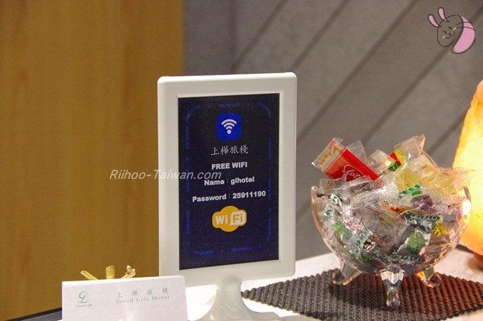 グッドライフホテル(上樺旅棧) フリーWi-Fi