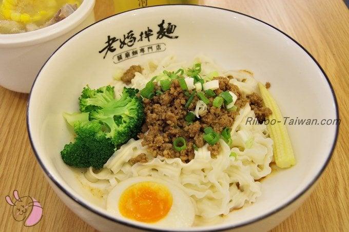 老媽拌麵-關廟麵專門店 老成都担担麺