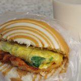 家蓁早餐店 饅頭蛋加土雞肉