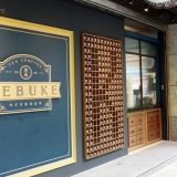 KEBUKE 可不可熟成紅茶 店舗壁面