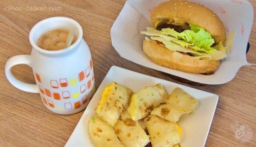 【吃,就對了】明るいカフェでゆっくりいただく朝食 No.19