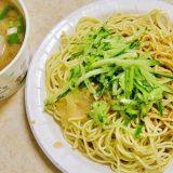 高家涼麺 涼麺 味噌湯 「哩厚、呷飽没 こんにちは~ご飯食べた?」