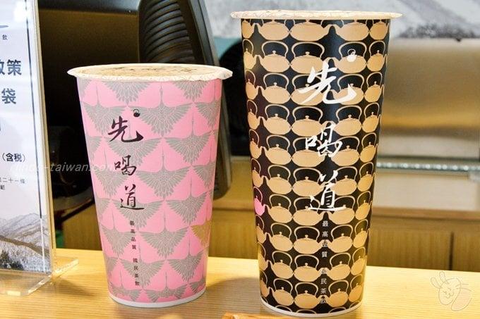 先喝道 LとMのカップ