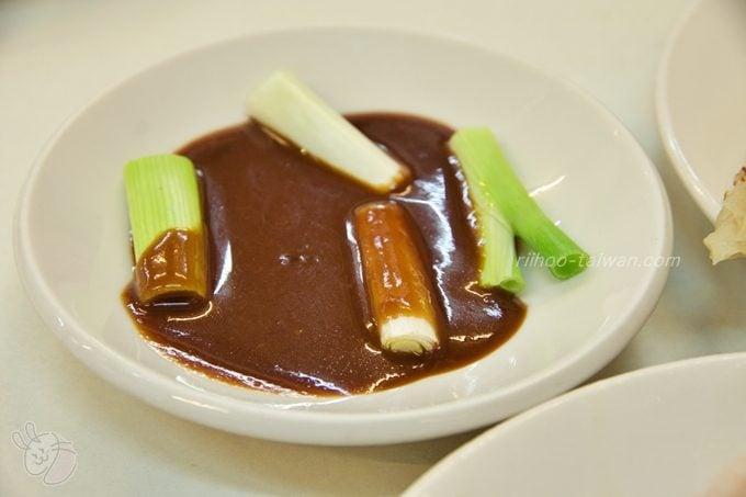 種福園 甜麺醤