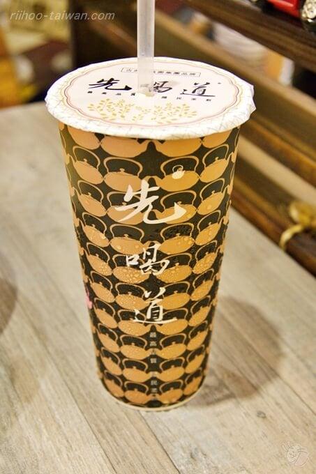 先喝道 台灣四季春茶