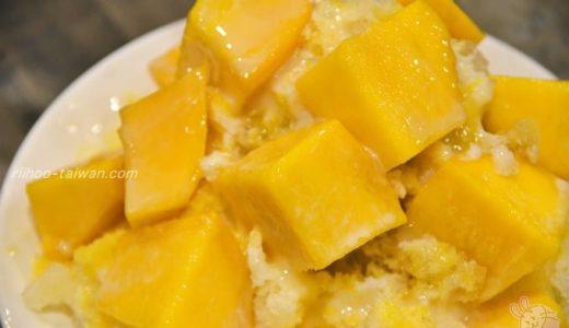 【綠豆蒜啥咪】大きくカットしたマンゴーを口いっぱい頬張る幸せ No.25