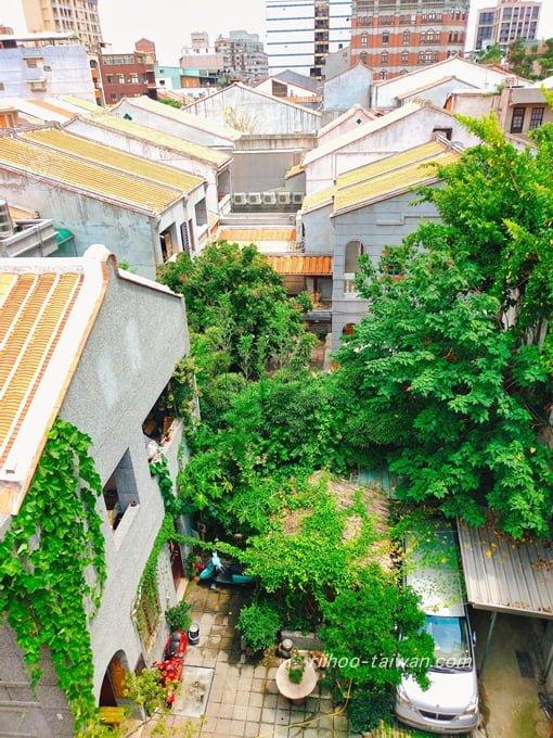 迪化207博物館 屋上から見える景色 素敵な中庭のある長屋式