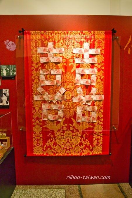 迪化207博物館 展示物 結婚式