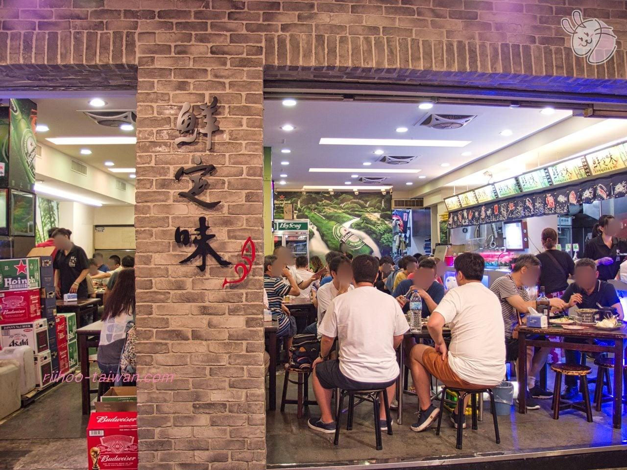 鮮定味生猛海鮮 (錦州店) 帰る頃には満席でした