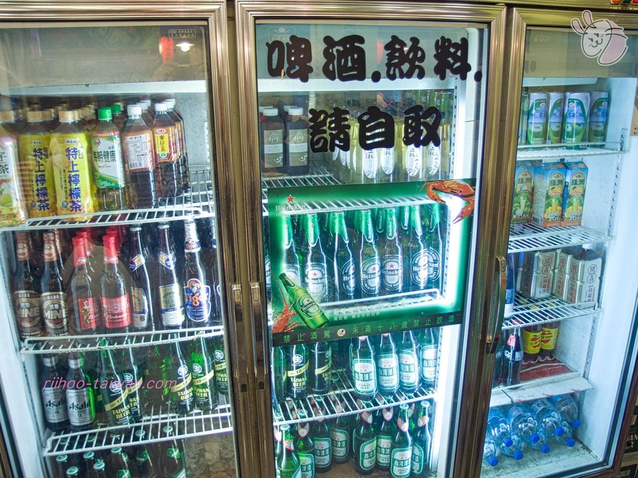 鮮定味生猛海鮮 (錦州店) 冷蔵庫に飲み物があります