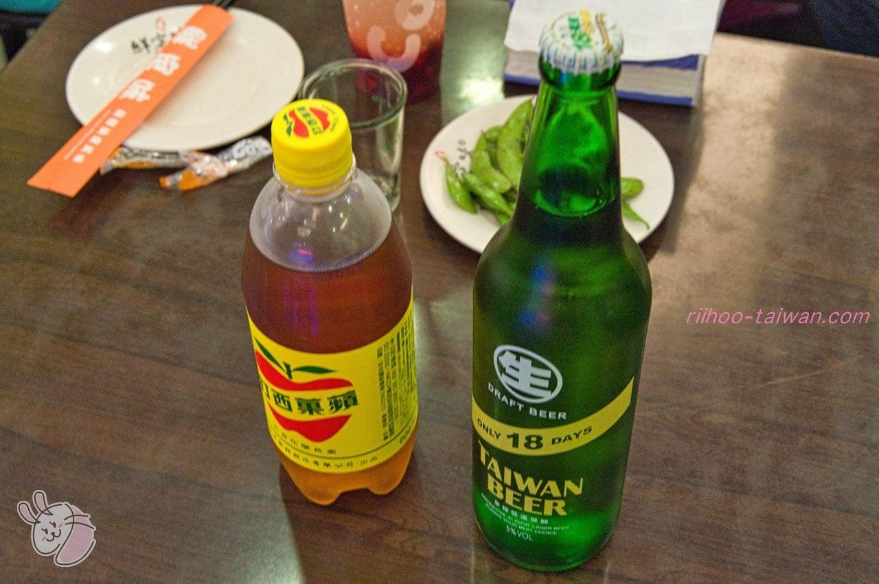 鮮定味生猛海鮮 (錦州店) 注文した蘋果西打とTaiwan Draft Beer Only 18 Days 台灣生啤酒(18天)