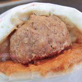 松包子(Os桑的包子) 上品鮮肉包