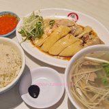 文慶雞(文慶鶏) 注文したチキンライスと蒸し鶏と下水湯