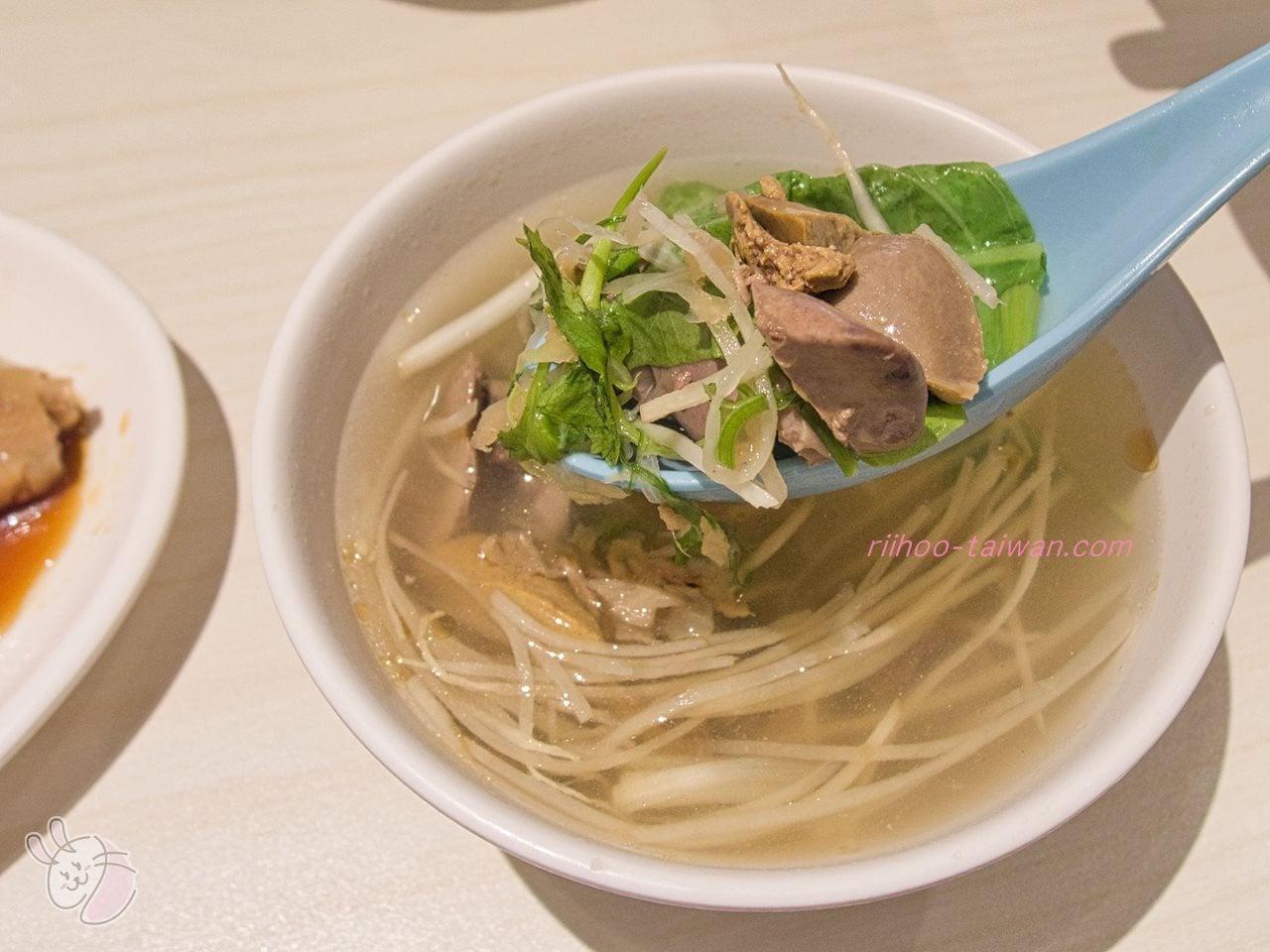 文慶雞(文慶鶏)  下水湯 レバーやハツ・砂肝など、鶏のモツが入ったスープ