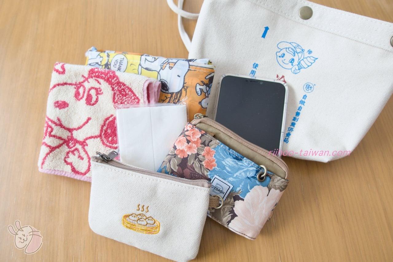 Pinkoi・自做自售創意供賣局  サコッシュに荷物を詰めてみました