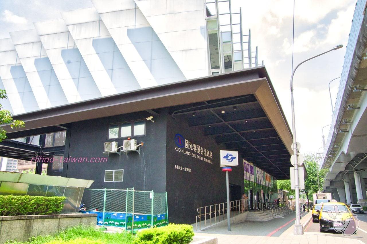 國光客運バスターミナル 外観