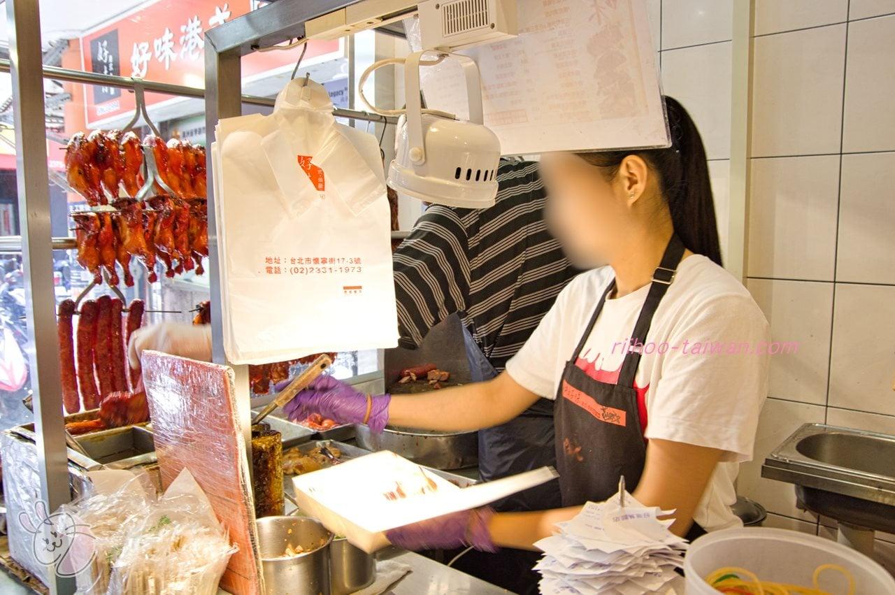 好味港式燒臘快餐 店員さんが、ご飯とおかずを盛ってくれます