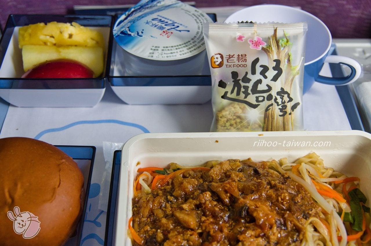 チャイナエアライン機内食1