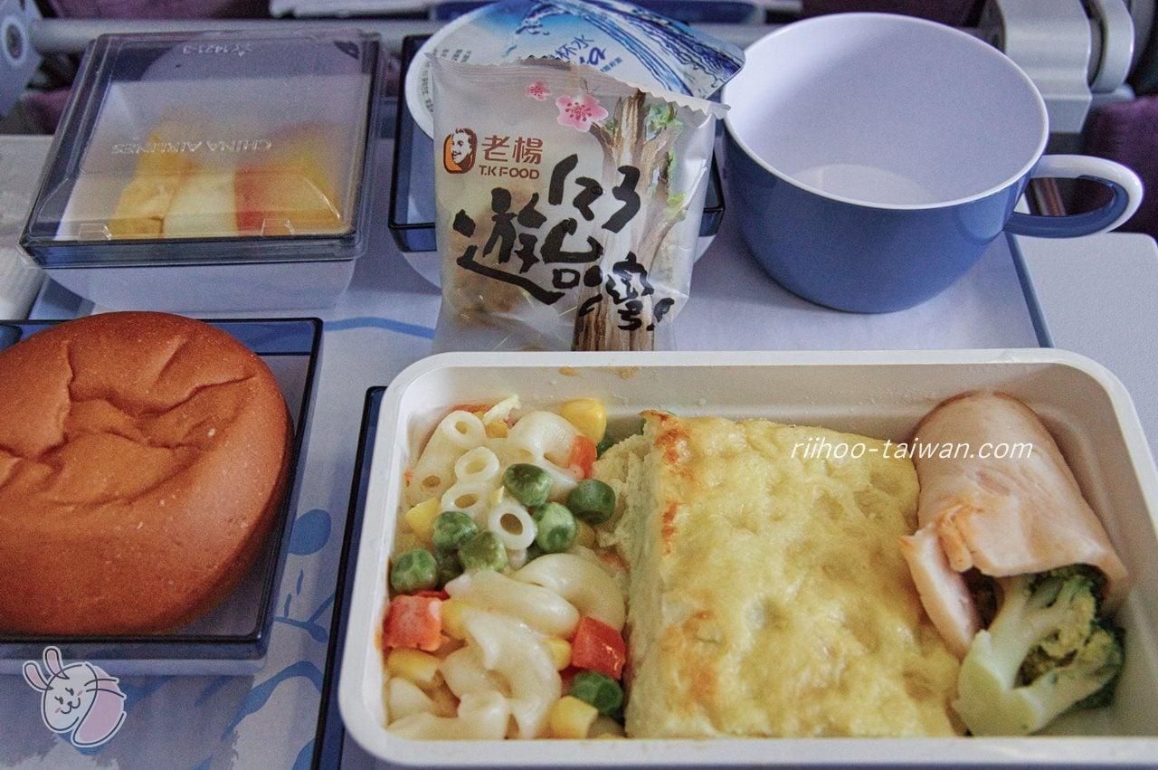 チャイナエアライン機内食2