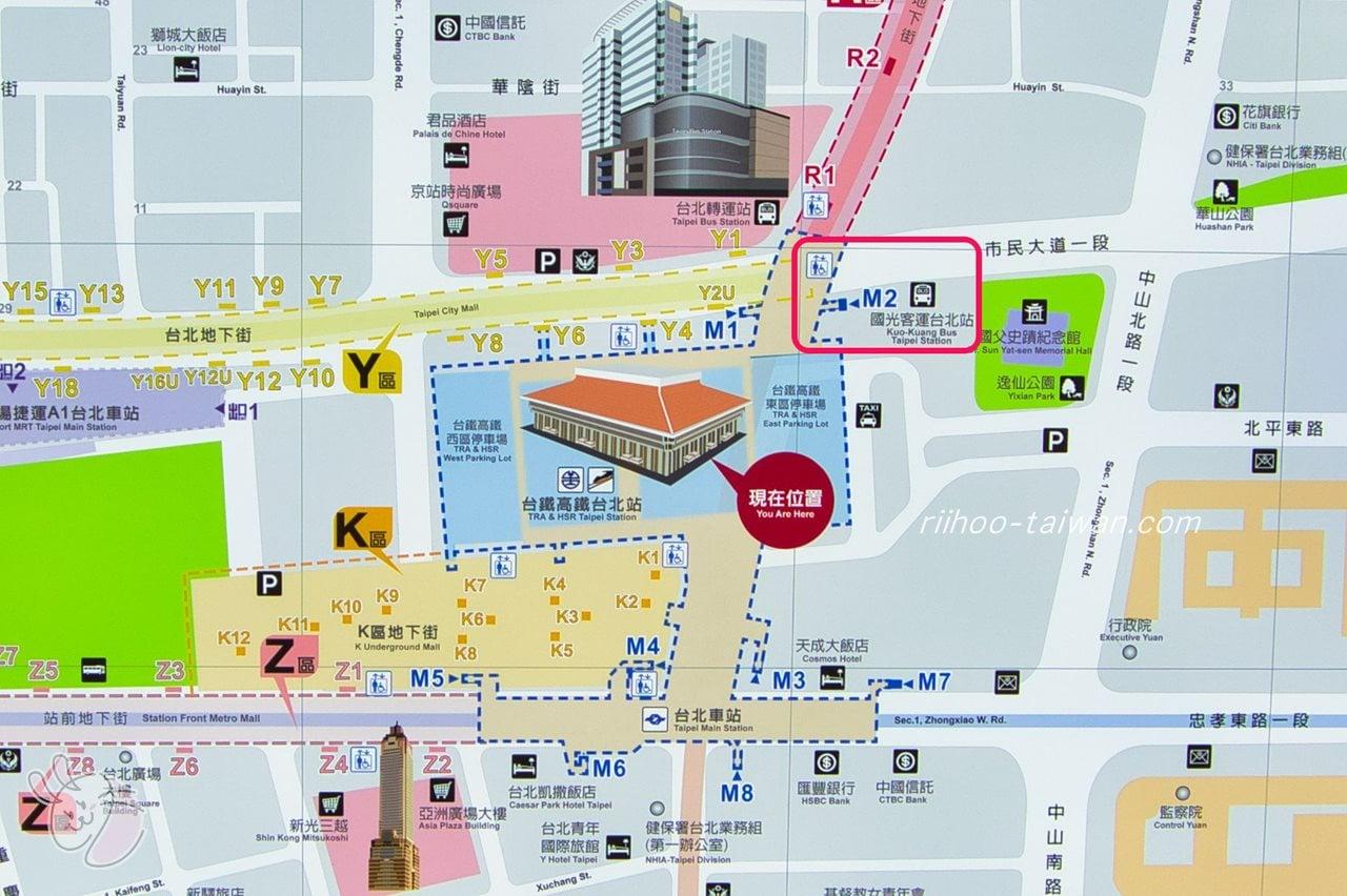 國光客運バスターミナル台北駅の北東側にあります