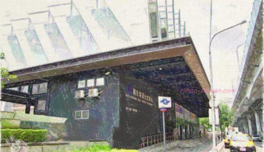 台北駅 バスセンター 絵 國光客運