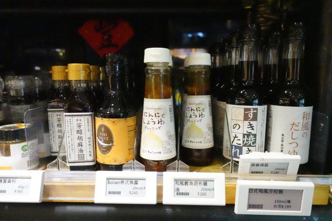 GREEN & SAFE 永豐餘生技 齊民東門市集 台湾製に限らず、日本の物や海外の物もあります