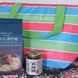 GREEN & SAFE 永豐餘生技 齊民東門市集 干貝丁香魚香辣醬 海鮮XO醬拌麵