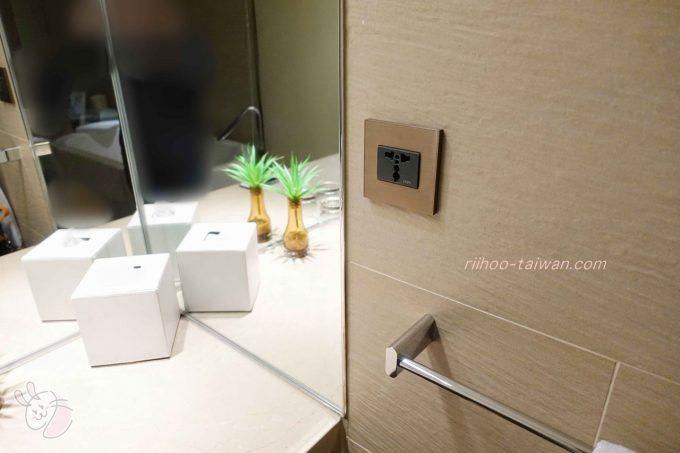 ホテルCOZZI(コッツィ)民生館 室内 洗面台