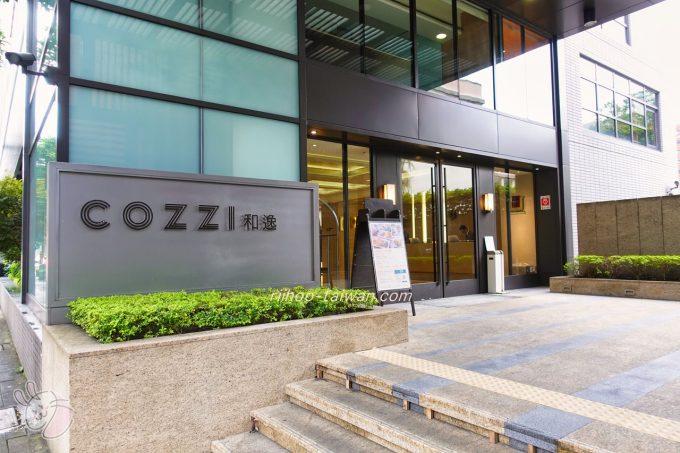 ホテルCOZZI(コッツィ)民生館 入り口