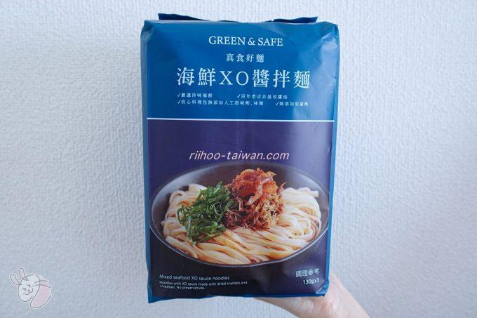 GREEN & SAFE 永豐餘生技 齊民東門市集 海鮮XO醬拌麵