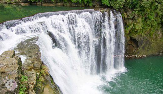 十份瀑布 滝側