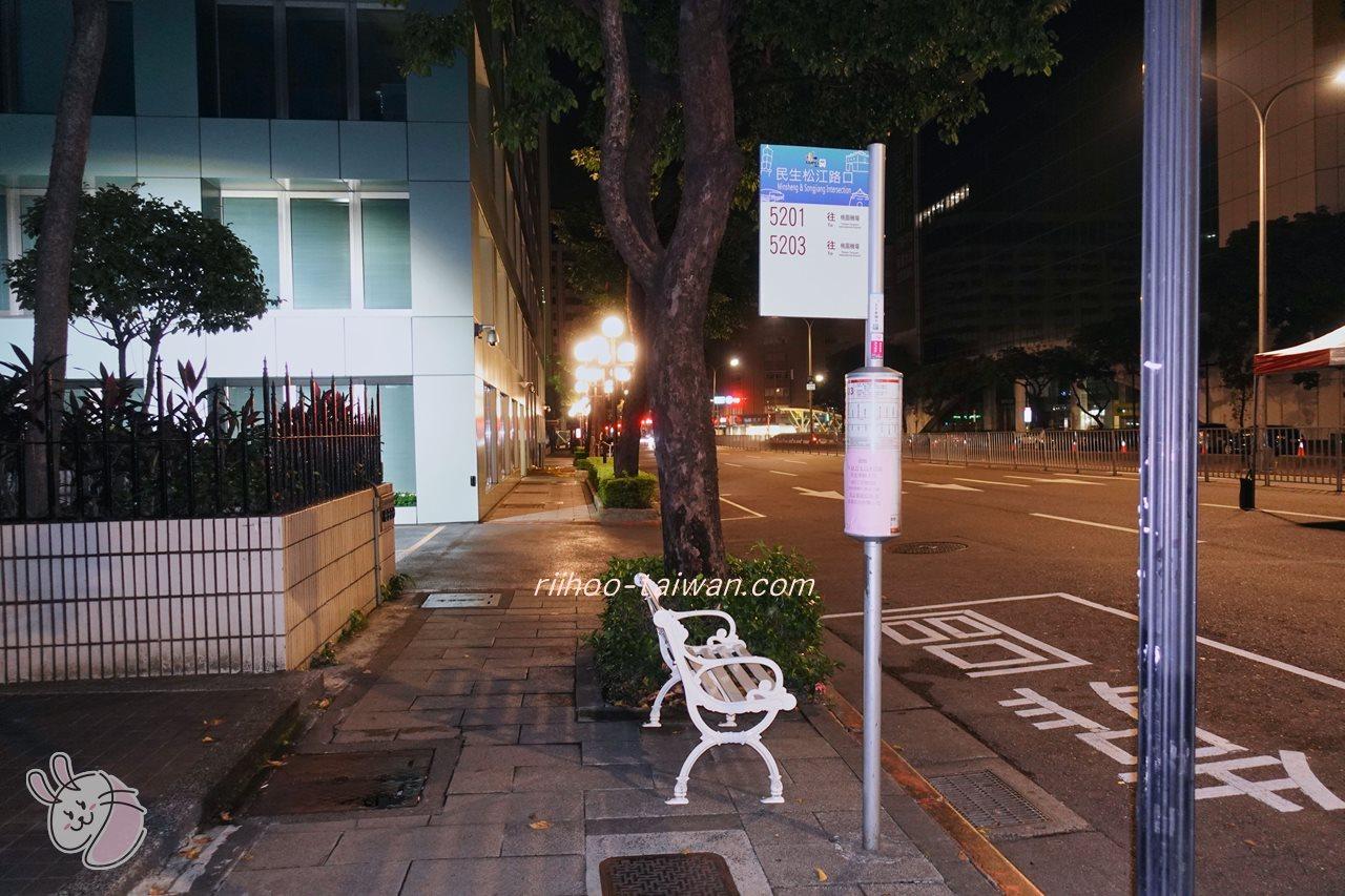 民生松江路口バス停